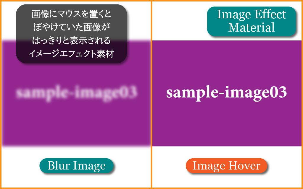 イメージ素材のエフェクトイメージ