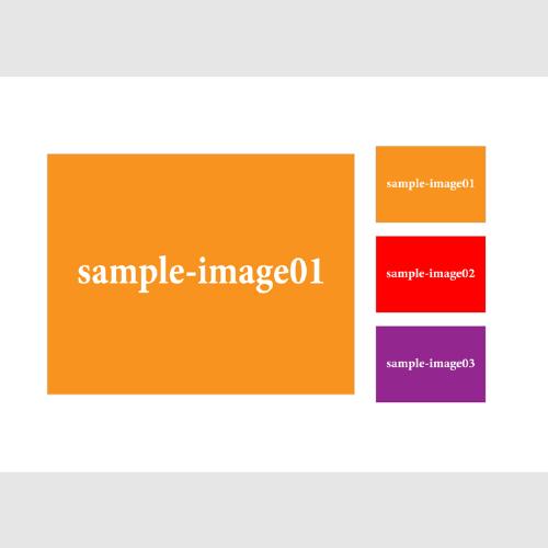 ギャラリー素材の通常時のデザインイメージ