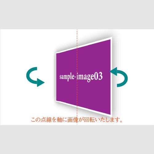 パソコン画面でのスライドショーのイメージ