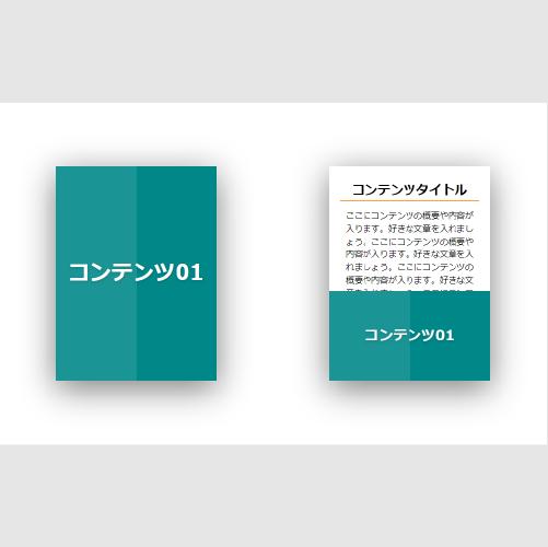コンテンツボックスのデザイン1