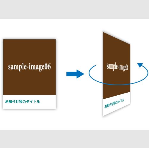infoボックスの表側のデザイン