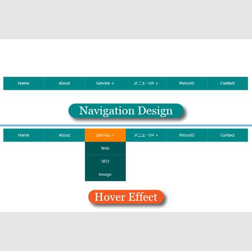 ドロップダウンメニューのPC画面でのデザイン