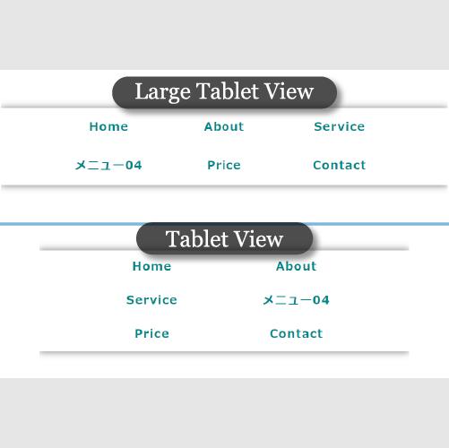 タブレット端末でのデザインイメージ
